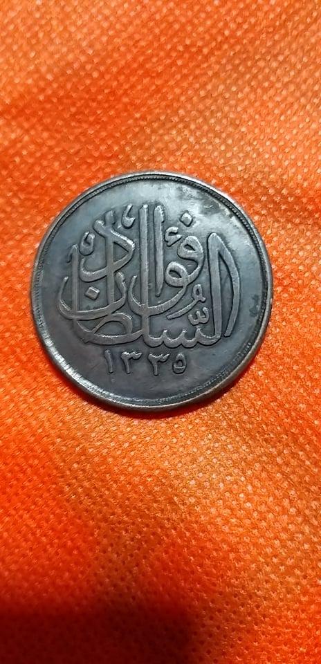 ريال السلطان فؤاد الاول للبيع