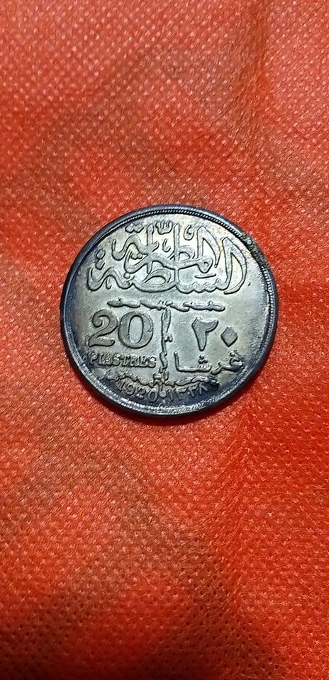ريال السلطان فؤاد