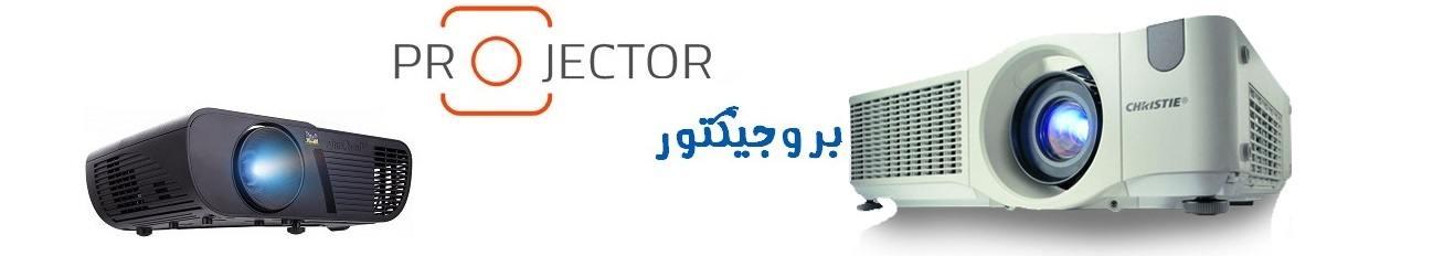 سوق البروجيكتور فى مصر